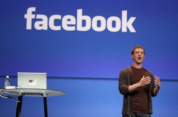 Mark Zuckerberg in a facebook concert